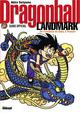 DRAGON BALL - LANDMARK